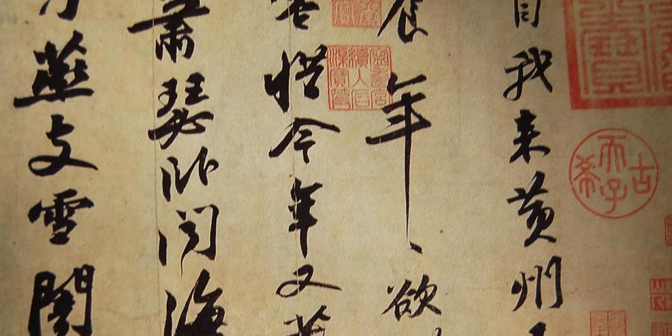 Calligraphy Class 書法班