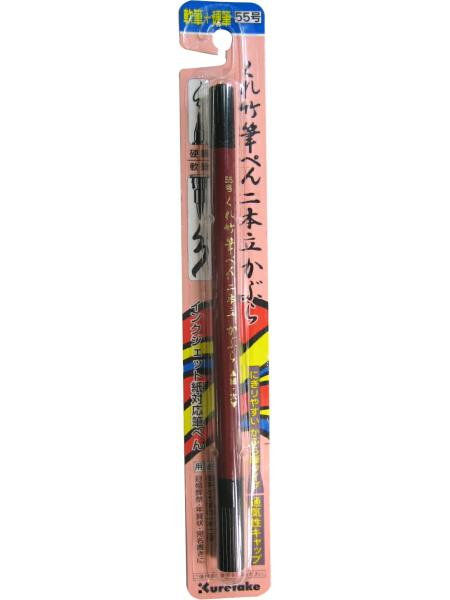 Kuretake Felt Tip Japanese Fude Brush Pen No.55