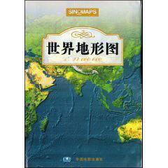 世界地形圖(1: 22000000)