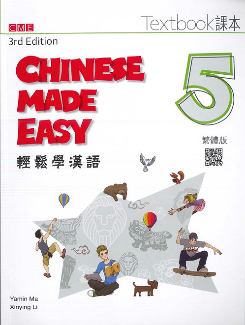 Chinese Made Easy Textbook+Workbook Combined (3rd Ed, Traditional, Level 5)