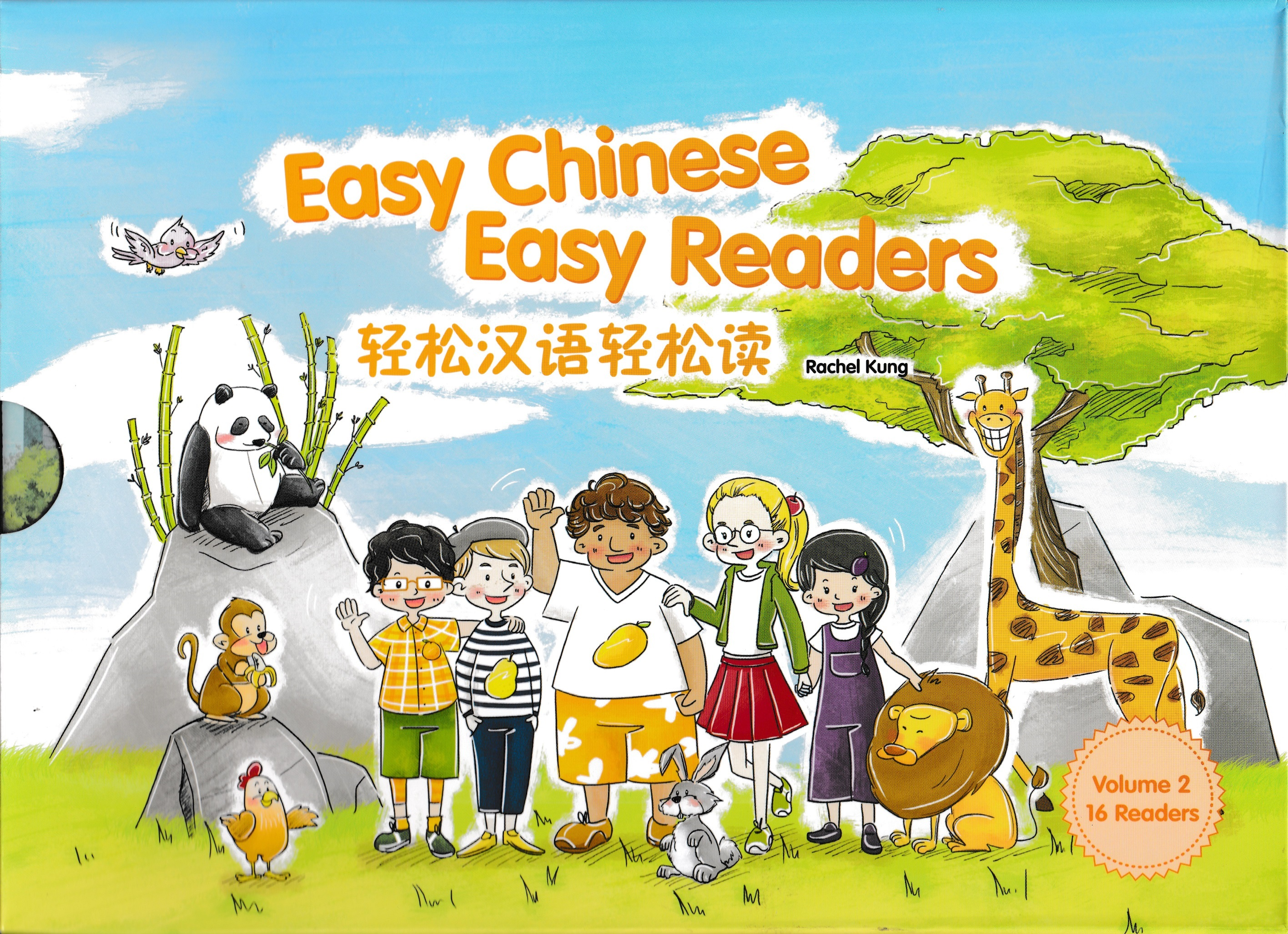 Easy Chinese Easy Readers Volume 2