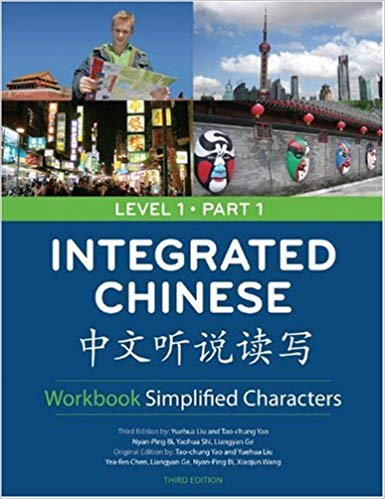 Integrated Chinese, Level 1 Part 1, 3rd Ed., Workbook (Simplified Chinese)
