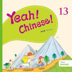 Yeah! Chinese! 13