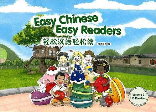 《輕鬆漢語輕鬆讀(第三階段)套裝(簡體版)》 (Easy Chinese Easy Readers (Volume 3) Box Set (Simplified