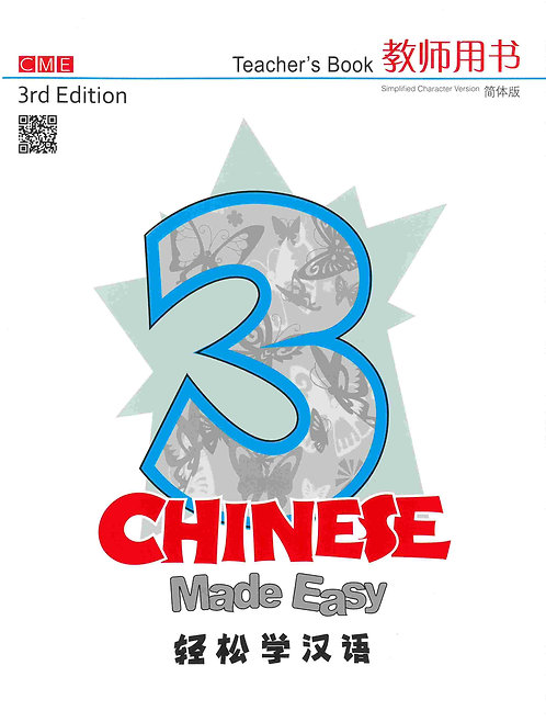 Chinese Made Easy Teacher's Book (3rd Ed, Simplified, Level 3)
