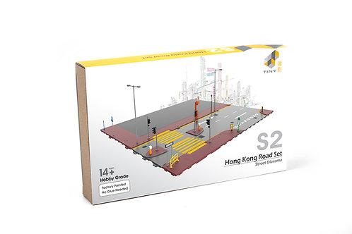 TINY CITY S2 HONG KONG ROAD SET 香港道路套裝