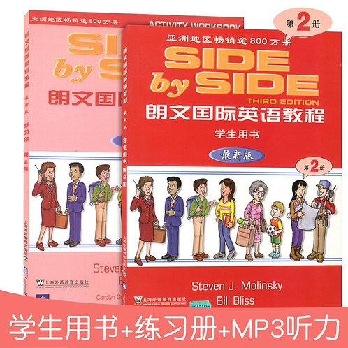 朗文國際英語教程(第2冊)(學生用書+練習冊,附CD)