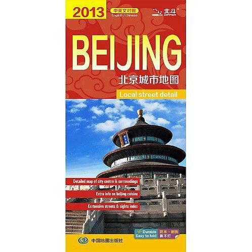 北京城市地圖(2013)(中英文對照)