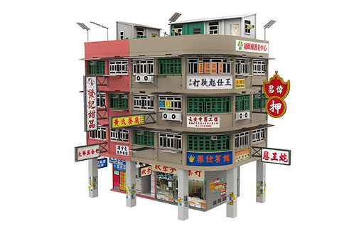 TINY CITY BD12 HONG KONG OLD TENEMENTS BUILDING DIORAMA Bd12 唐樓模型套裝