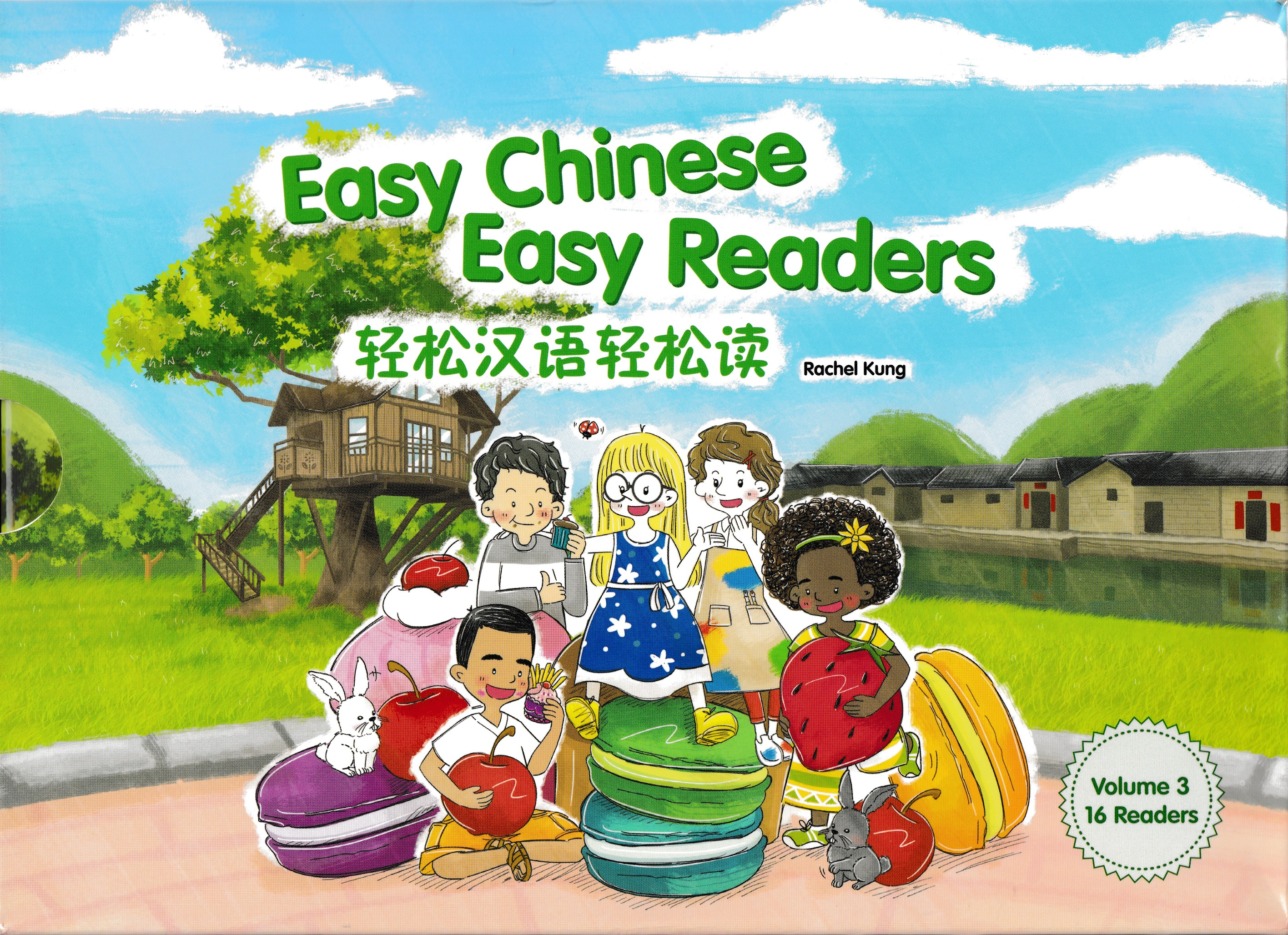 Easy Chinese Easy Readers Volume 3