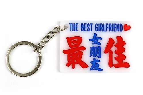 TINY PUBLIC LIGHT BUS SIGN MINI KEYCHAIN - THE BEST GIRLFRIEND 小巴牌鎖匙扣 - 最佳女朋友