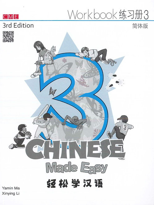 Chinese Made Easy Workbook (3rd Ed, Simplified, Level 3)