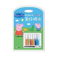 Peppa Pig粉紅豬小妹:美好時光金粉膠畫冊
