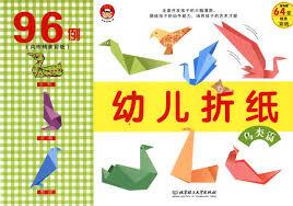 幼儿折纸——鸟类篇