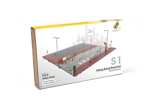 TINY CITY S1 HONG KONG ROAD SET 香港道路套裝