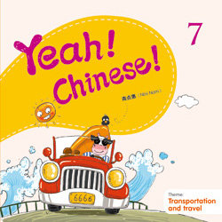 Yeah! Chinese! 7
