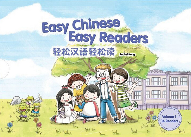 Easy Chinese Easy Readers Volume 1