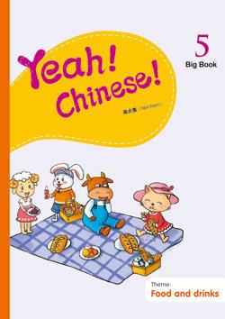 Yeah! Chinese! Big Book 5