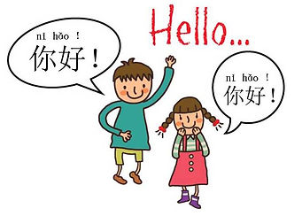 ChineseLevel1-hello1.jpg