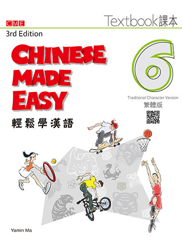 Chinese Made Easy Textbook+Workbook Combined (3rd Ed, Traditional, Level 6)