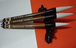 二號京提友善王湖筆