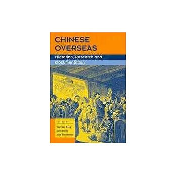 Chinese Overseas: Migration, Research and Documentation