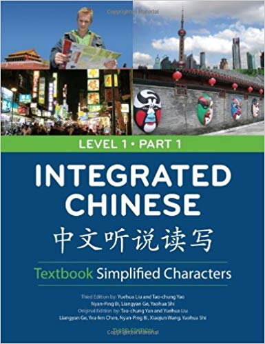 Integrated Chinese, Level 1 Part 1, 3rd Ed., Textbook(Simplified Chinese)