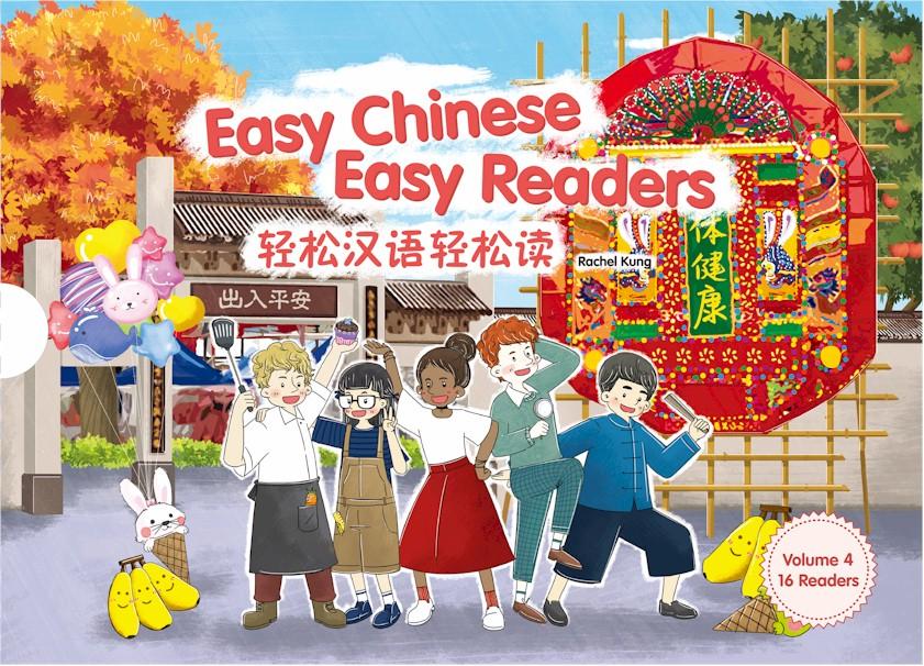 Easy Chinese Easy Readers Volume 4