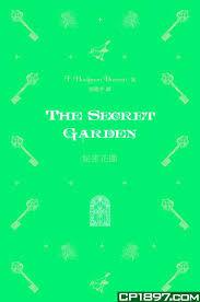The Secret Garden 秘密花園