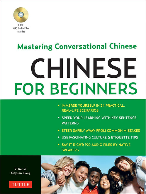 Speak Chinese with Million: The Language of Everyday Conversaton