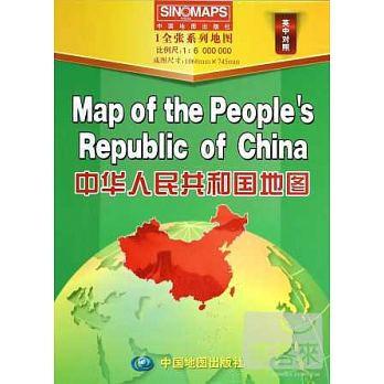 中華人民共和國地圖 1:6000000(英中對照)
