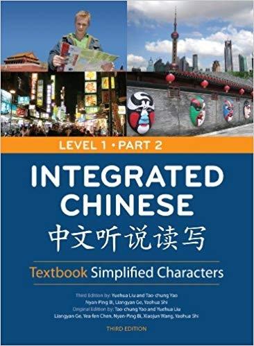 Integrated Chinese, Level 1 Part 2, 3rd Ed., Textbook (Simplified Chinese)