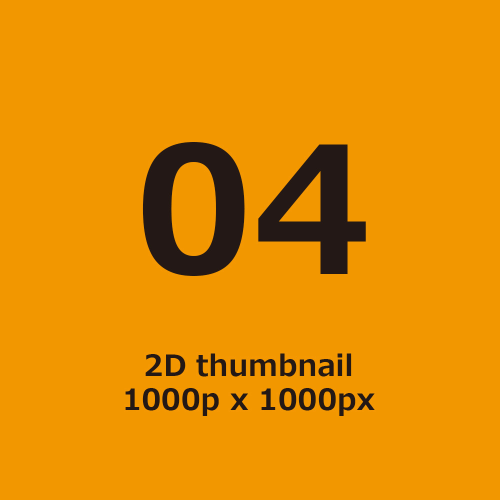 2Dthumbnail_04
