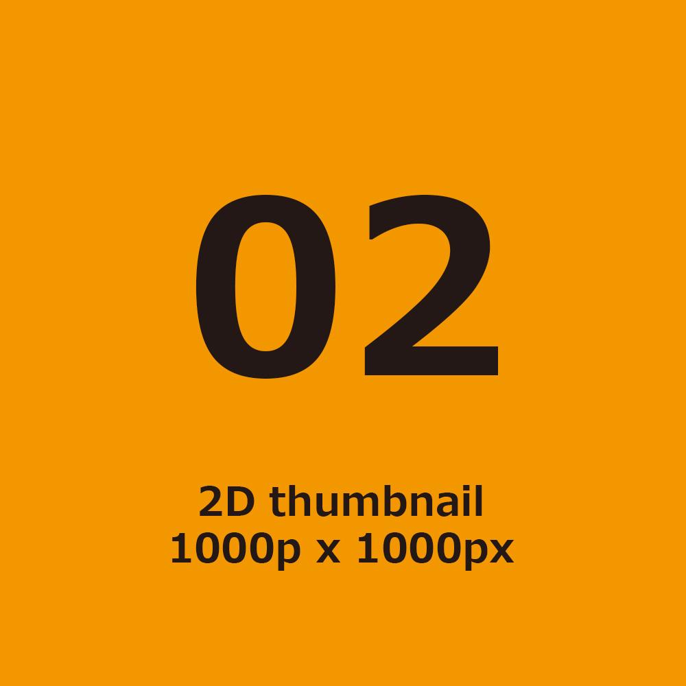 2Dthumbnail_02