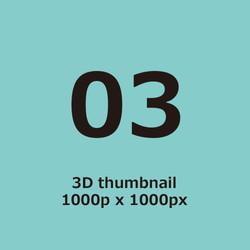 3Dthumbnail_03