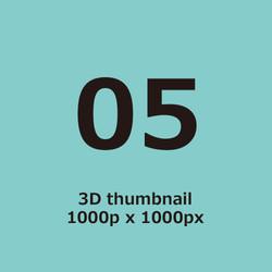 3Dthumbnail_05