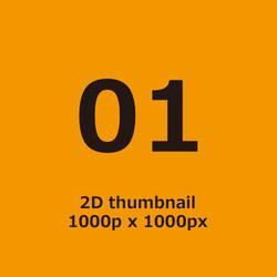 2Dthumbnail_01