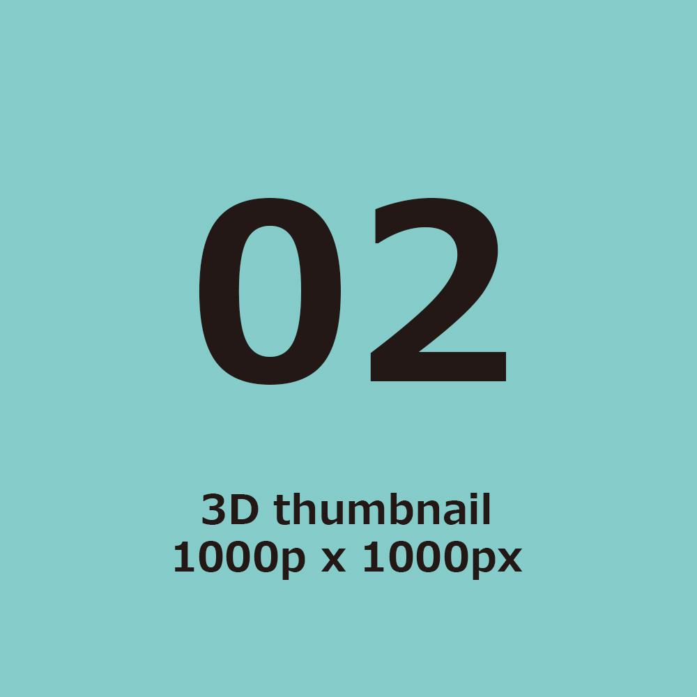 3Dthumbnail_02