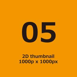 2Dthumbnail_05