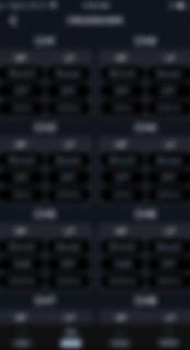 DSP-Z8IV APP Crossover