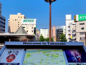 高崎市へ挨拶回りと視察