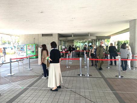 京田辺市の新型コロナワクチン接種について