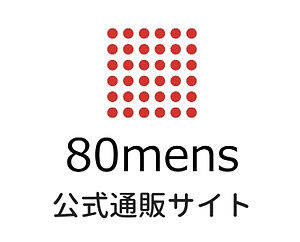 晴れ男協会.jpg