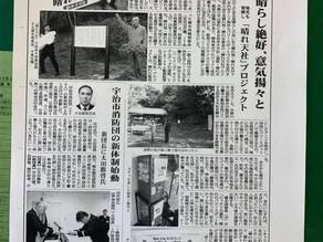 洛タイ新聞に掲載されました