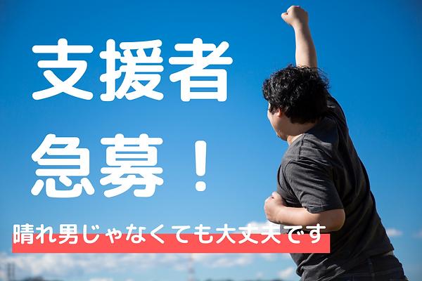 ベストオブ晴れ男・晴れ女アワード 2019のコピーのコピー (2).png