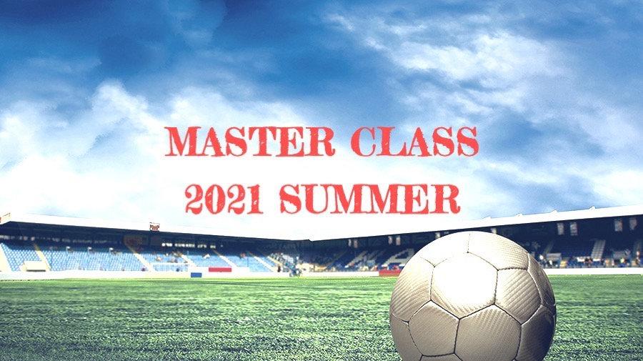マスタークラス 2021 SUMMER