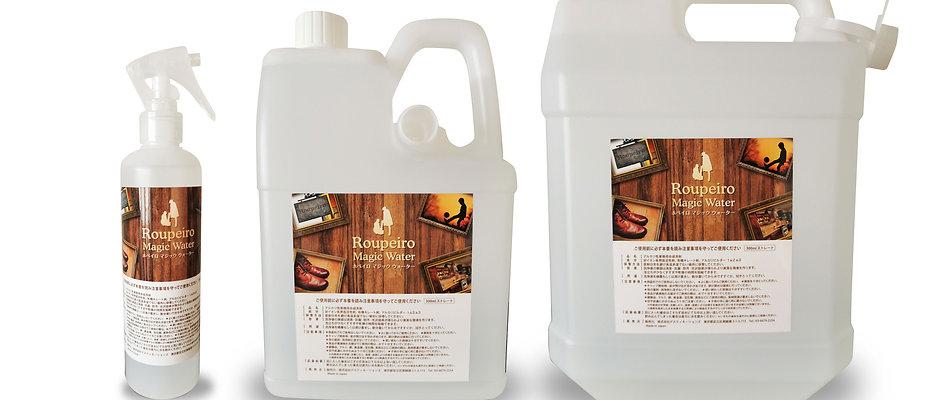 業務用洗浄除菌水 Roupeiro Magic Water