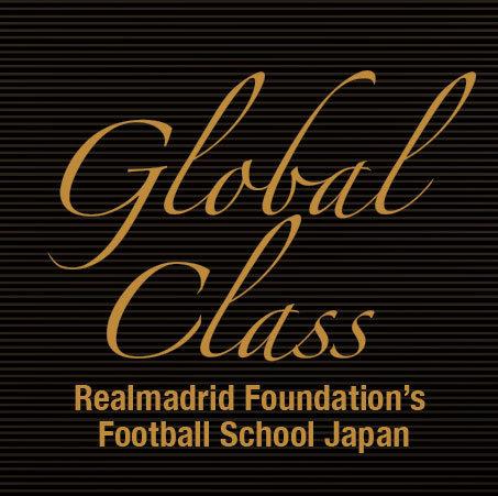 【東京晴海】グローバルクラスTRYOUT 2021