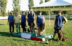 Campionato Giovani 2005 Latina