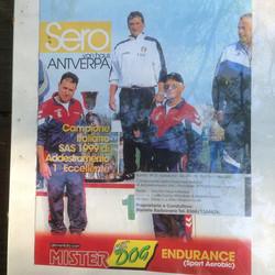 "SERO V.Aus ANTVERPA... 1"" Eccellente"